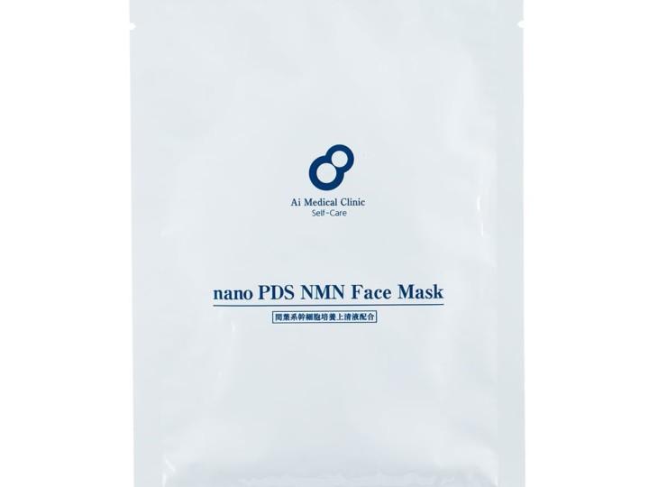 nanopds-nmn-face-mask