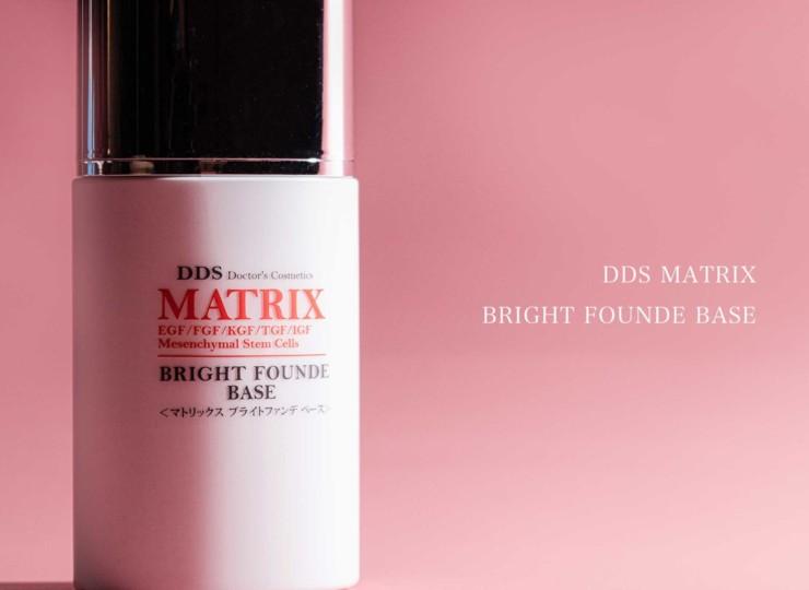dds-matrix-bright-foundation