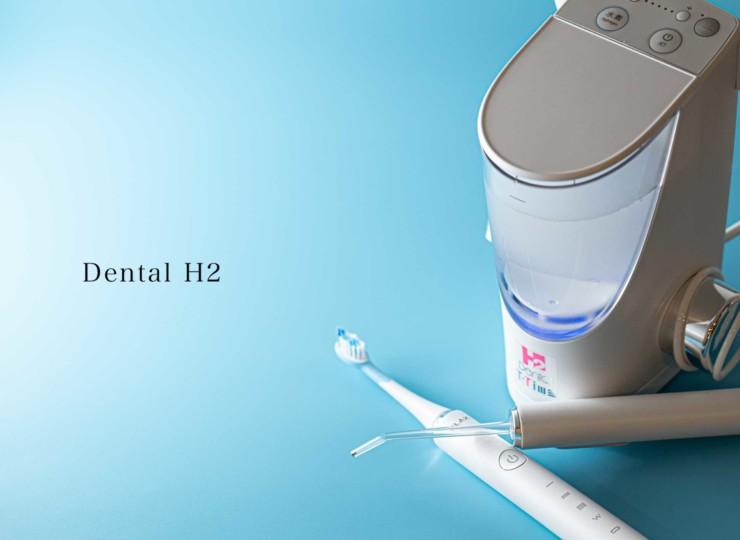 dental-h2