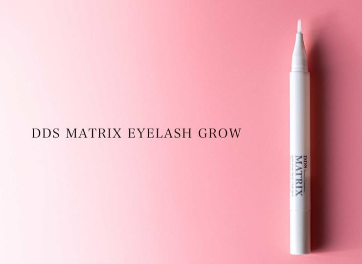dds-matrix-eyelash-grow