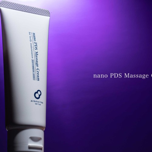 nanopds-body-maintenance